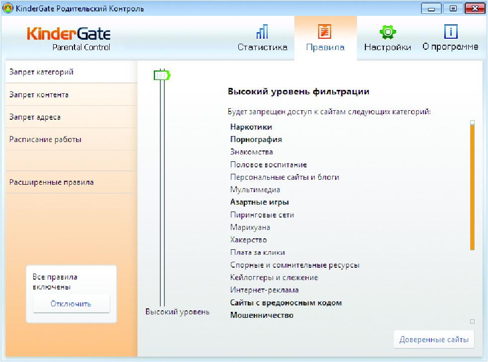 http://www.itzashita.ru/wp-content/uploads/2011/07/kindergate.jpg